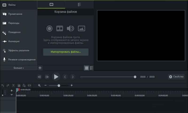 Camtasia Studio 9.1  - preview 5